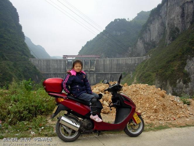 29号娄底,连原车友相聚湄江风景区