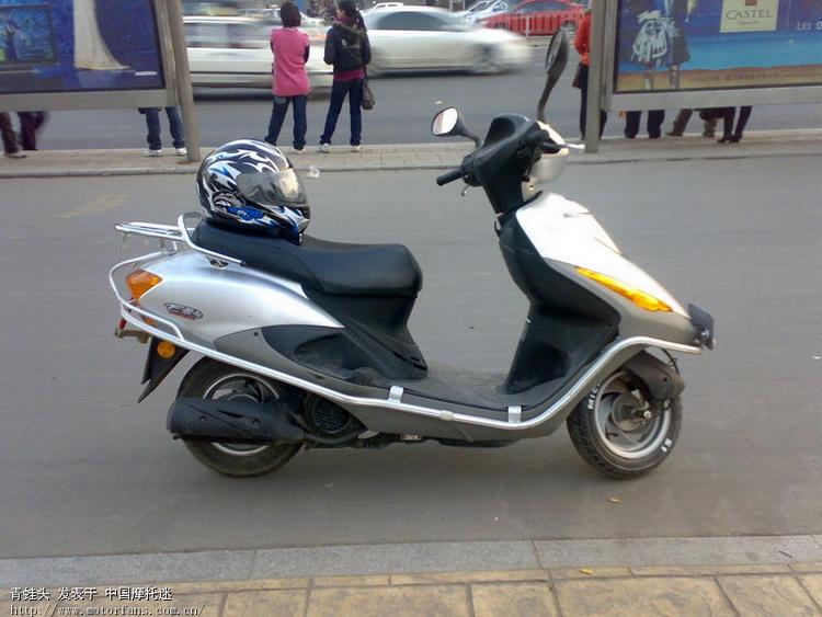 新大洲本田-踏板车讨论专区