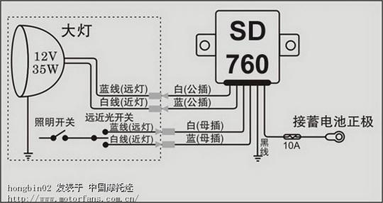 大灯增光器的原理分析(附连线图)