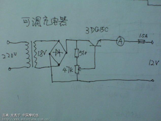 想自制电池充电器,到底电瓶充电器是半波整流还是全