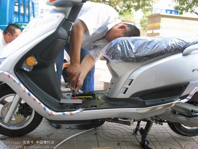 济南铃木-踏板车讨论