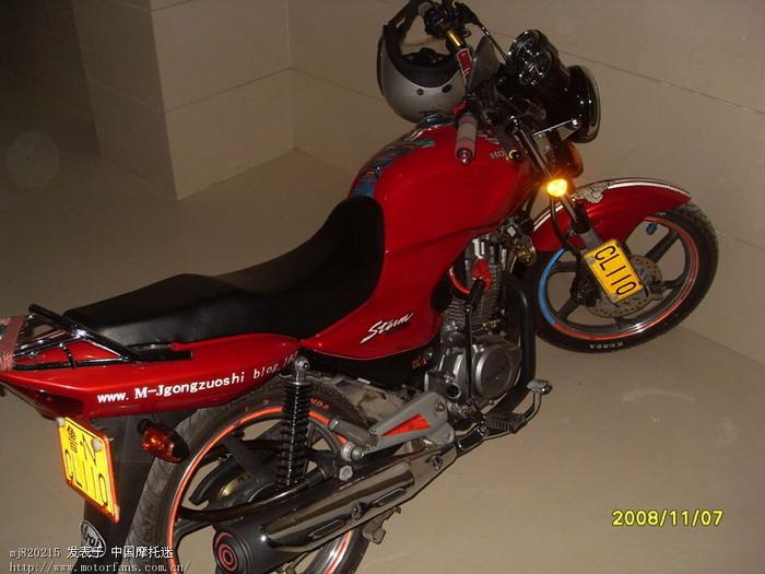 我的坐骑新大洲本田125