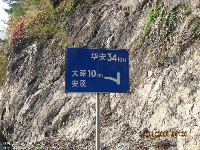 龙岩——惠安,路上风景