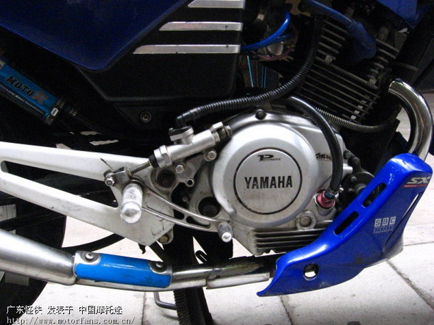 改装修理YBR 006.jpg