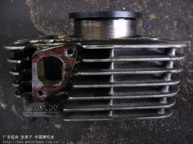 改装修理YBR 030.jpg