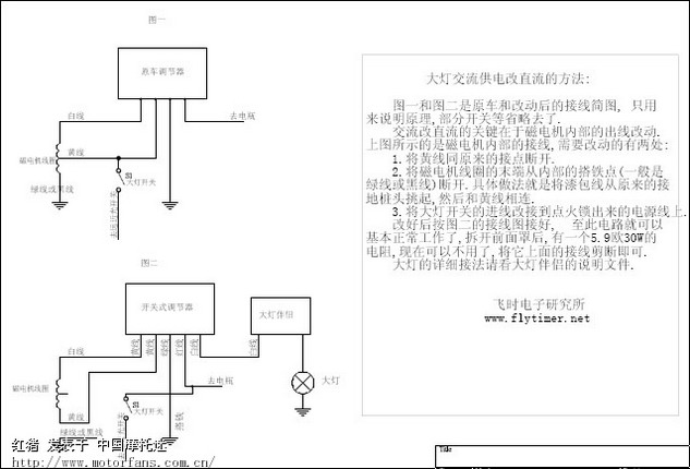 这是电路图,版权属原