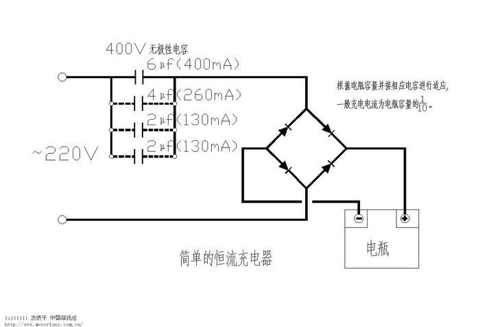 简易恒流充电器电路.jpg