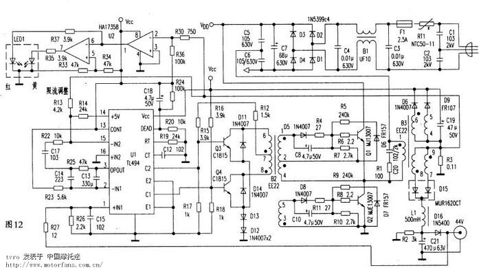 36v电瓶车充电器改为12v电瓶充电器