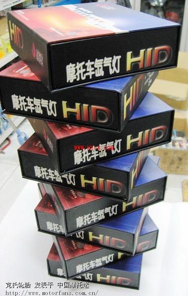 买摩托车HID04.jpg