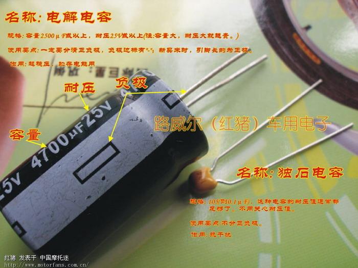 踏板车电门接线图