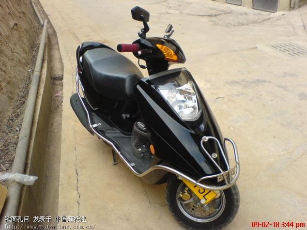 电动车 摩托 摩托车 634_475