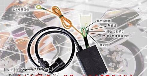 触发和点火器和高压包接线图
