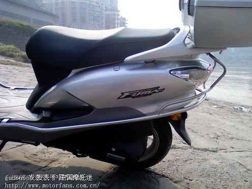 飞梦- 新大洲本田-踏板车讨论专区 - 摩托车论坛