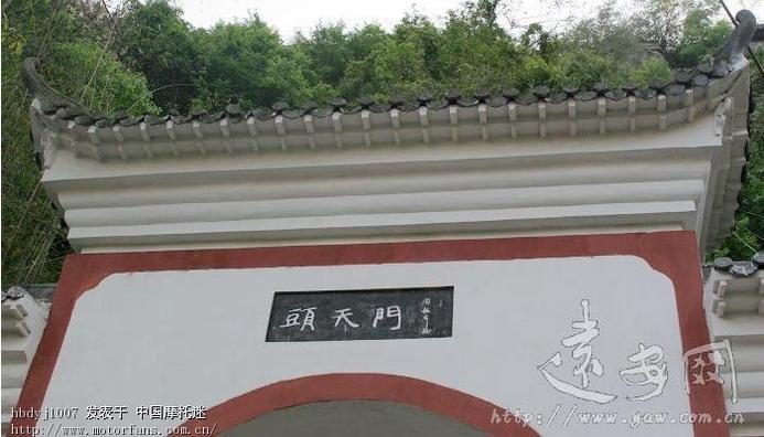 嫘祖故里——湖北宜昌远安