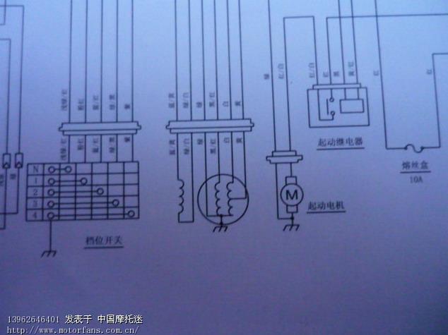 电路 电路图 电子 原理图 634_475