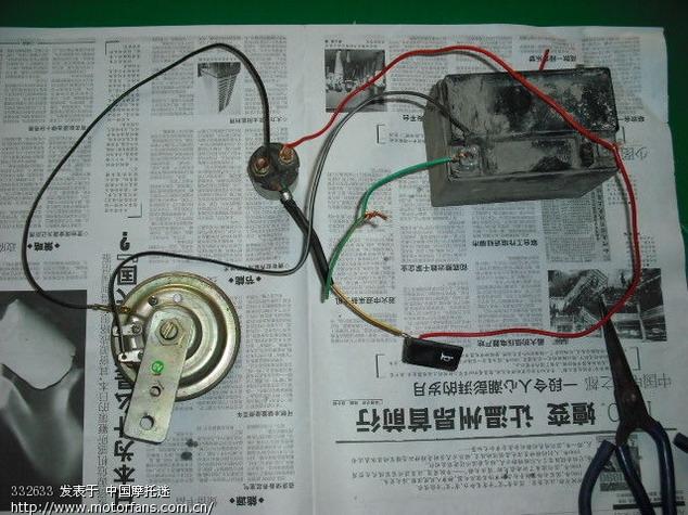请教怪侠怎么给双电盆喇叭装继电器!谢谢!