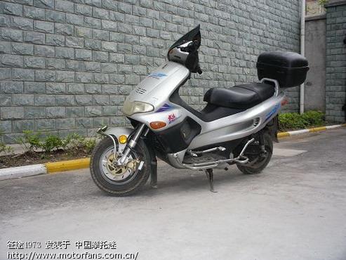 卖一些大阳100t-7的配件 - 大阳大运 - 摩托车论坛