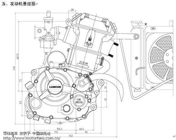 隆鑫CBD250C水冷发动机02.jpg