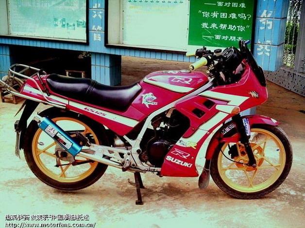 哪里能买到铃木王中王gs125r