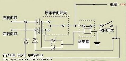 双闪基本简单电路图