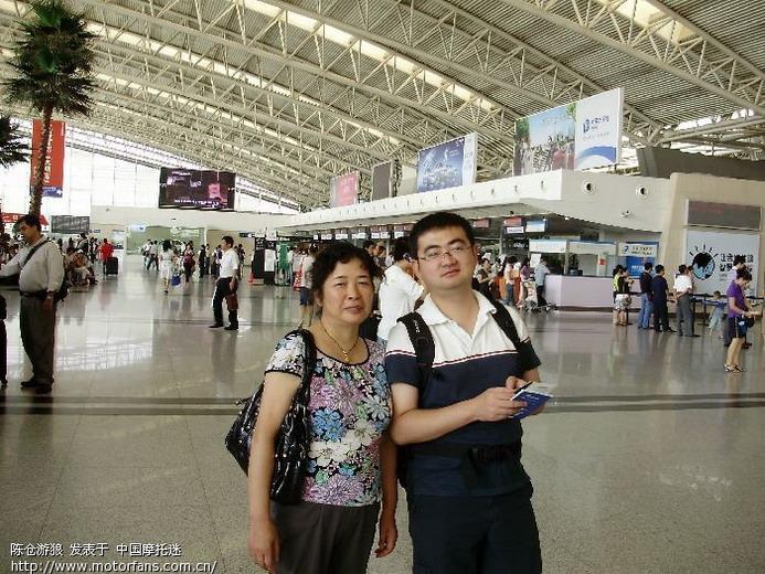 深圳到咸阳货�9ak9c_儿子7年的大学阶段结束了,我们两口送他到咸阳机场去深圳.