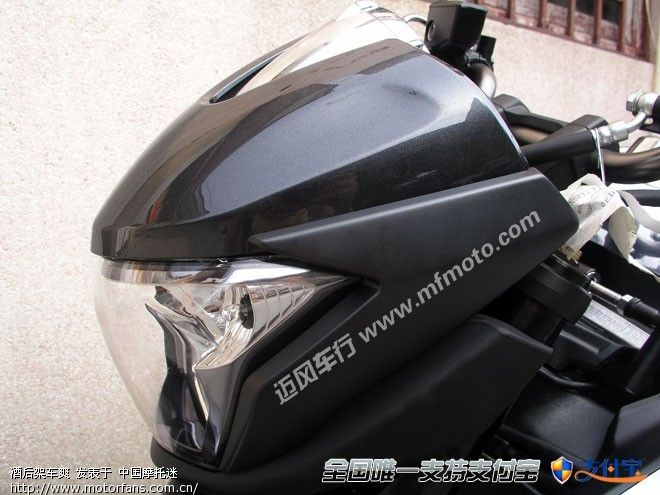 2008年铃木b-king gsx1300bk