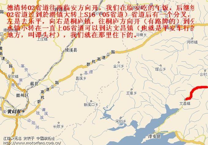 上海-湖州-临安-千岛湖-黄山-大明山-临安-安吉-湖州
