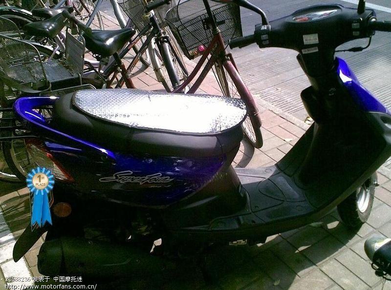 YAMAHA 新款50CC 踏板车讨论专区 将摩旅进行到底