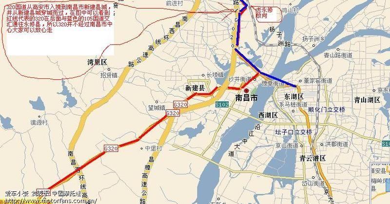 南昌过境路线图 包括105 320国道 将摩旅进行到底