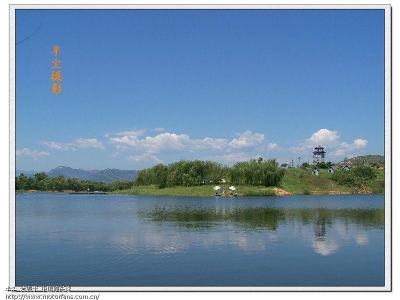 """""""     到达横山湖很顺利,风景依然如故."""