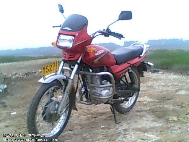 大羊125摩托车电路图