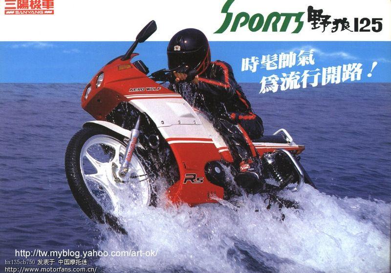 野狼跑車型RS1.jpg