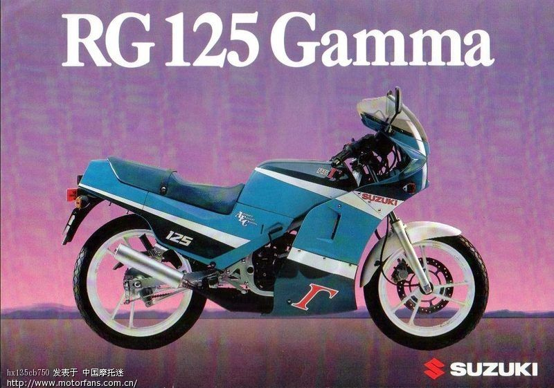 1987_RG125g-FRsales1a_1165.jpg