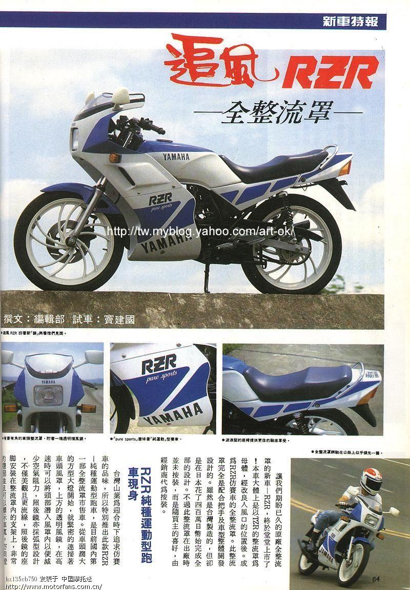 RZR135_1.JPG