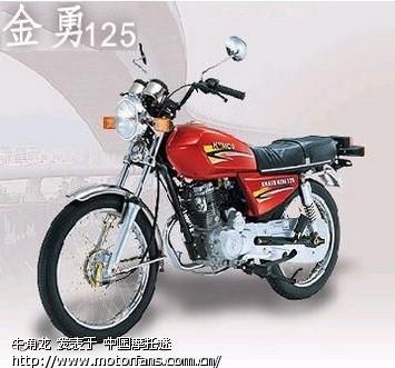 只有铃木王.当今世界125cc最具