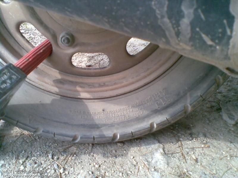 车子后轮摆动 以及轮胎问题 请教各位高清图片