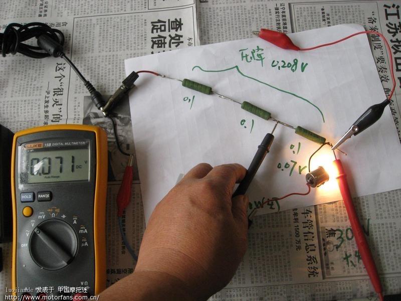 1欧的电阻来模拟摩托中导线中的电组和组合开关中