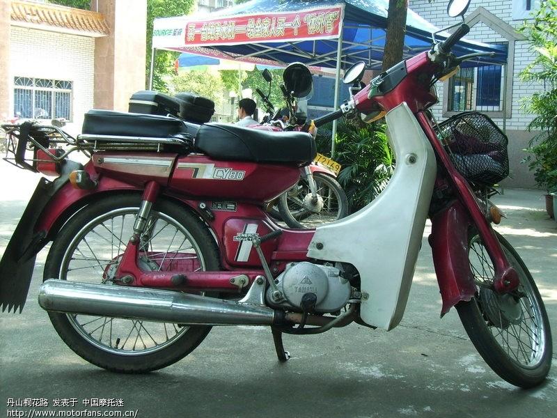 我的cy80 - 弯梁世界 - 摩托车论坛 - 中国摩托迷网