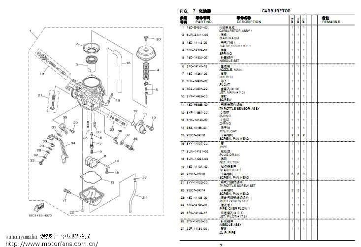 天剑k化油器结构图 - 雅马哈-骑式车讨论专区 - 摩托
