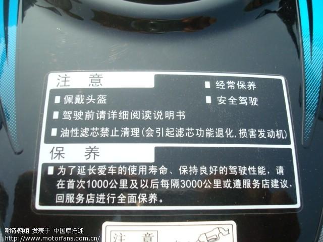DSC04240.JPG