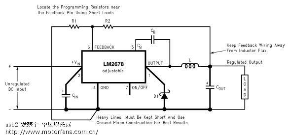 使用dc2dc稳压电路(lm2678)