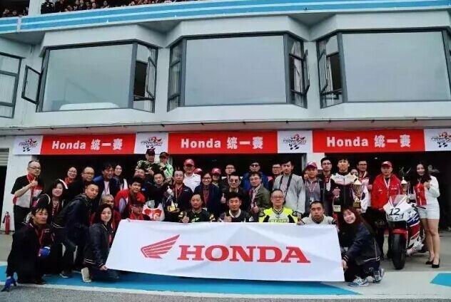 <激情赛道,邀您共享>Honda