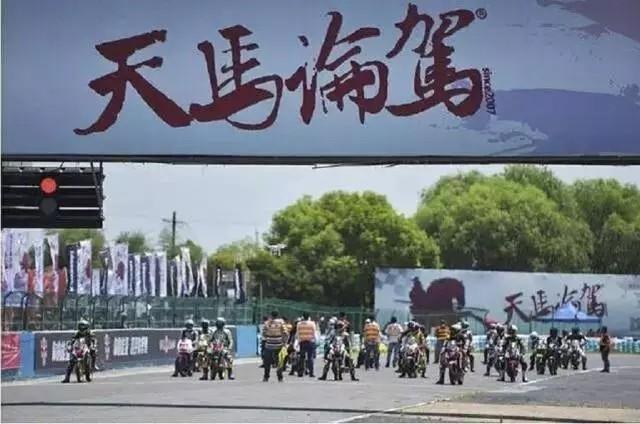 本田统一赛2016第二站拉开战幕,三色激情燃