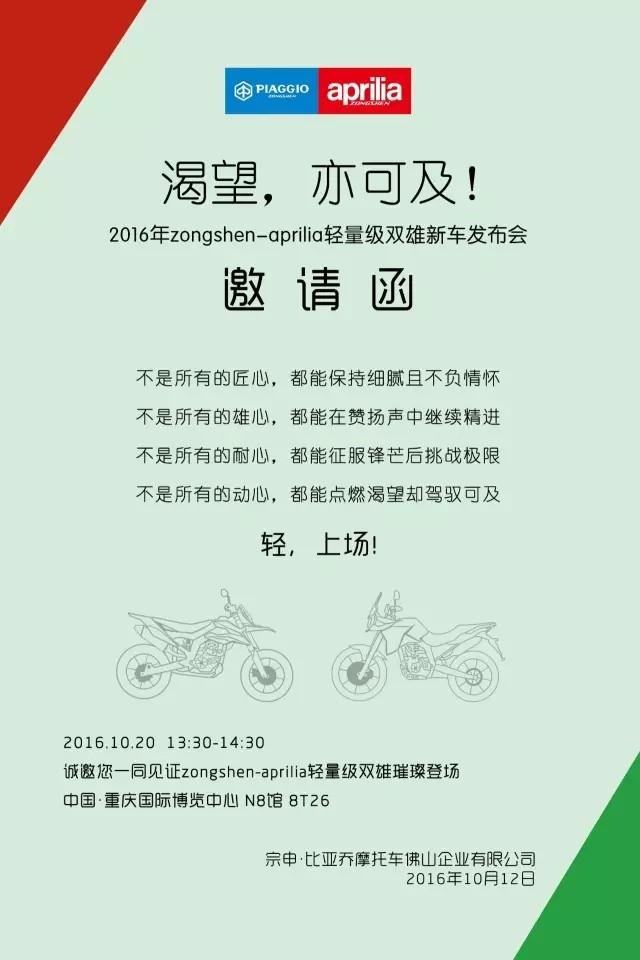渴望、亦可及——DRD即将在重庆摩博会发布