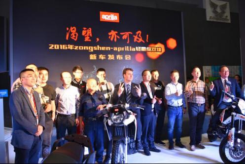 zongshen-aprilia 2016摩博会乐天堂娱乐手机投注