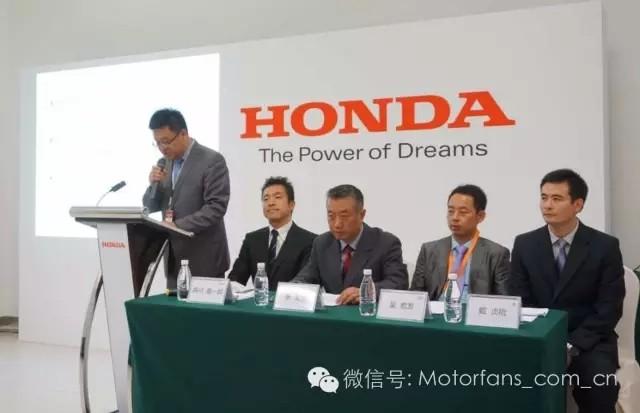 ��Ч���ܼ���ȫ��dz� Honda����