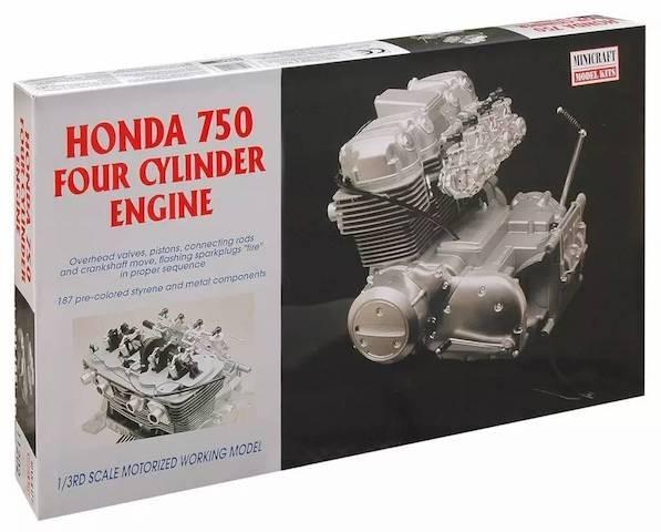 历史上十款举足轻重的摩托车发动机(上)