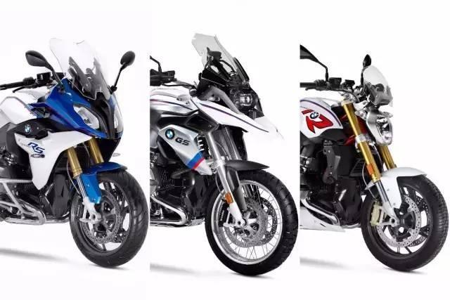 新车:BMW摩托车百年纪念版限量车型上市