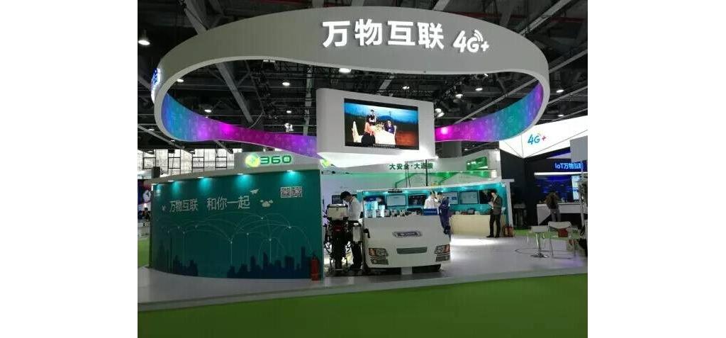 赛科龙智机车亮相2016中国移动全球合作伙伴大会
