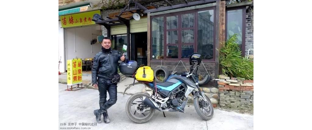 【微骑行】骑甲天下,逐梦春风,摩旅广西!——150NK(四)